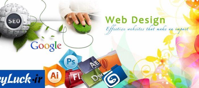 طراحی وب سایت ارزان وحرفه ای