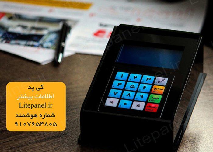 رپورتاژ آگهی – دستگاه ثبت شماره موبایل