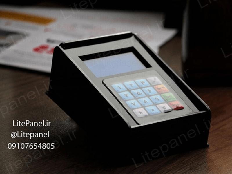 دستگاه ثبت شماره موبایل