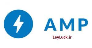 گوگل و ادغام مزایای AMP در استانداردهای آینده وب