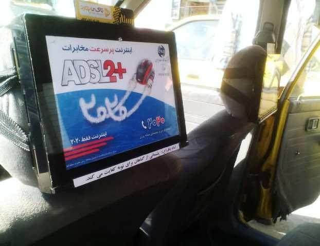 ایده راننده تاکسی بجنوردی