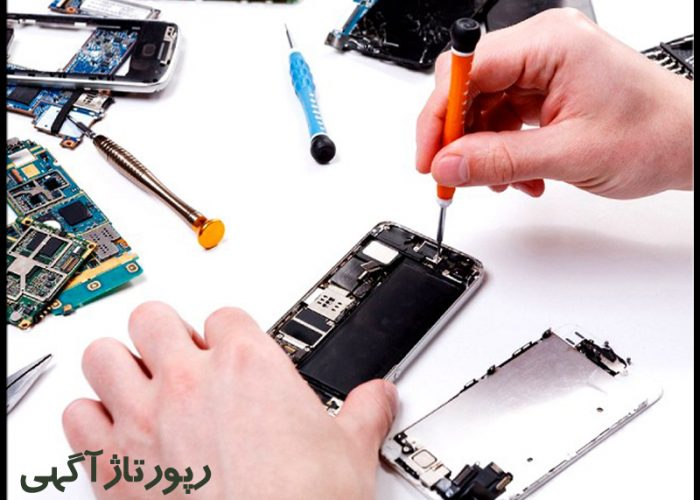 تعمیرات انواع ماشین های اداری