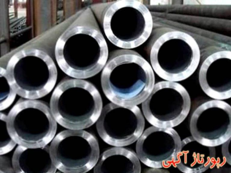 قیمت فولاد MO40 چقدر است؟